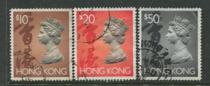 Hong Kong #651C-651E QEII FU  Scott CV. $17.50