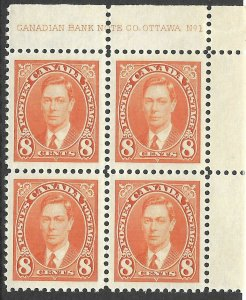 Doyle's_Stamps: 1937 King George VI Canadian 8c PNB XF-S