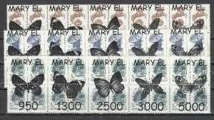 Marij El, 1996 Russian Local. 3 Definitive Strips o/printed with Butterflies. *