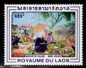 LAOS Scott C63 MNH* Art stamp