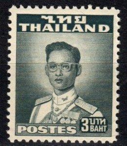 Thailand #292 MNH CV $35.00 (P562)