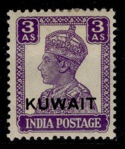 KUWAIT GVI SG58, 3a bright violet, M MINT.
