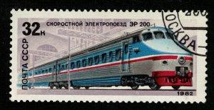 Locomotive, 32 kop, 1982 (T-7097)