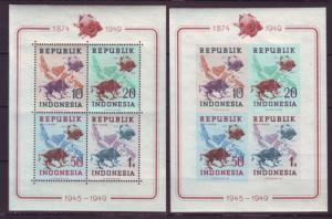 Z469 Jlstamps 1949 indonesia mnh s/s perf & imperf #65 b & c upu