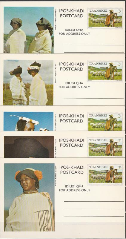 Transkei 1976 Picture Postal Cards Mint (A1777L)