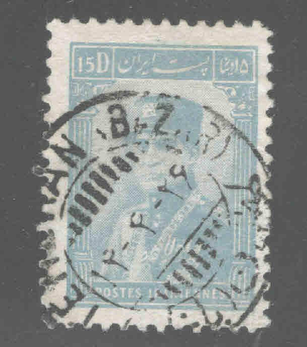 IRAN Scott 827 Used from 1935 Shah Pahlavi set