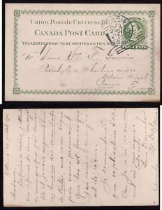 Canada #11215- 2c UPU p/c to France-Carleton County-Ottawa,