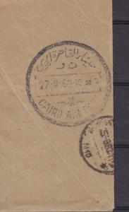 POLAND REGISTERED  COVER  DATED 1963 TO MECCA SAUDI ARABIATHROUGH EGYPT POSTMARK