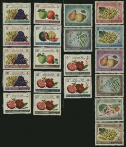 AFGHANISTAN Postage Middle East Stamp Collection Topical Mint LH