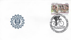 Costa Rica 50 Years Cycling Tour, FECOCI, FDC 2014 (RARE OFFICIALLY NOT SOLD)