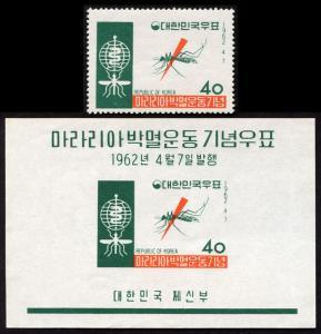 Korea 350-350a mnh stmp+s/s set/2 1962 -WHO malaria/mosquito
