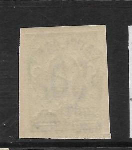 BATUM  1919-20  50r on 2k  GREEN  IMPERF  MNH    SG 38