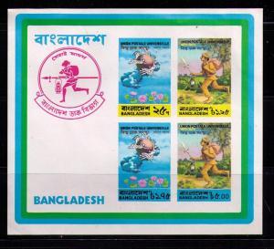 BANGLADESH Sc# 68a MNH F UPU Emblem  Mail Runner