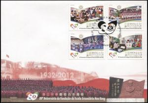 Macao. 2012. Founding of Hou Kong Middle School (Mint) First Day Cover