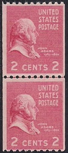 850 2 Cent John Adams Line Pair Stamp Mint OG NH F