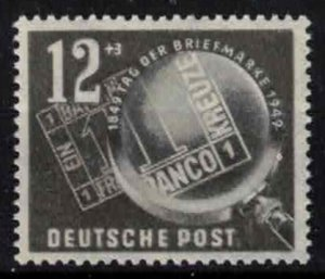East Germany (DDR) - SGE4 Mint, Stamp day - CV £8.75 ($11)