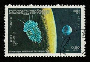 Space Luna  (TS-1552)