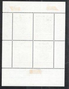 DENMARK #772, VF, Unused.  CV 5.50  ...   1671715