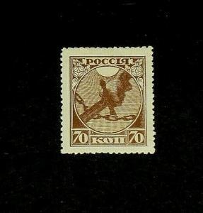 RUSSIA #150, 1918, REGULAR ISSUE, 70k, SINGLE, MNH,  NICE!! LQQK!!