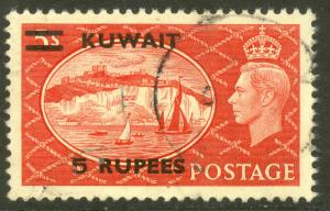 KUWAIT 1950-51 KGVI 5R on 5shilling GB KGVI Issue Sc 100 Used Corner Perf Crease