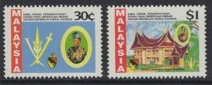 MALAYASIA SG479/80 1992 INSTALLATION OF YANG DI-PERTUAN BESAR OF NEGRI MNH