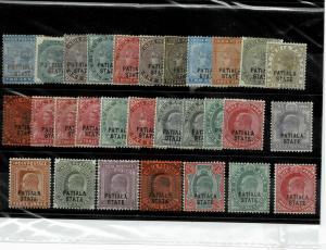 INDIA - patiala state mint lot high cv lot