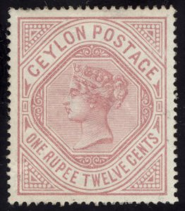 Ceylon 1887 1r12c Rose WATERMARK INVERTED SG 201bw Sc142wi SGNot Known Unused