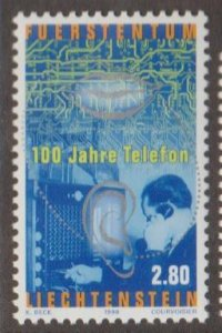 Liechtenstein Scott #1135 Stamp - Mint NH Single