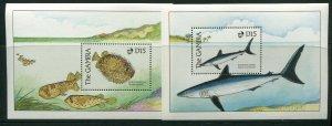 Gambia, Scott 895-96 896, Fish Sheets, 1989, Mint NH