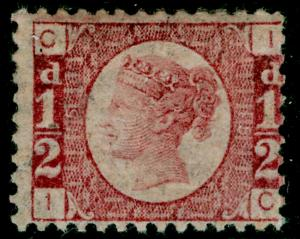SG48, ½d rose-red plate 15, M MINT. Cat £175. IC
