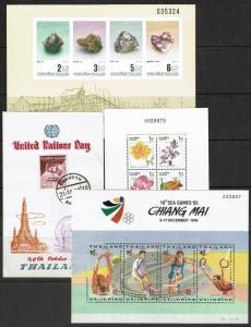 Thailand 4 Souvenir Sheets, Hinge Remnants, few faults - S4084