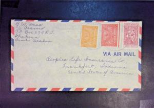 Saudi Arabia 1960s Airmail Cover to USA - Z1000