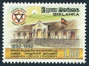 Sri Lanka 1025 two stamps,MNH.Michel . Mahinda College,centenary,1992.