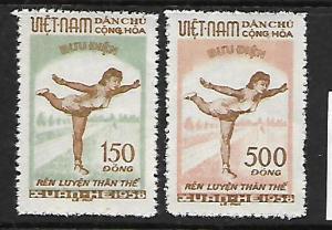 VIET NAM, NORTH  67-68 MNH PHYSICAL EDUCATION SET 1958