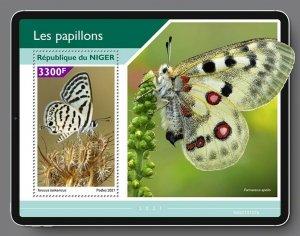 Stamps of NIGER 2021- BUTTERFLIES 2
