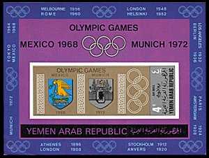 Yemen AR Michel Block 84, MNH, Arms of Summer Olympic Cities souvenir sheet