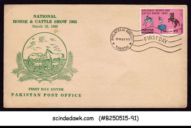 PAKISTAN - 1963 NATIONAL HORSE AND CATTLE SHOW - FDC / HipStamp
