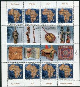 1624 - SERBIA 2021 - Africa Day - Map - MNH Sheet