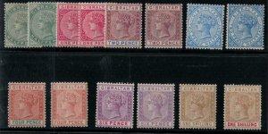 Gibraltar 1886 -1898 SC C1-C13 Mint SCV $312.00 Set