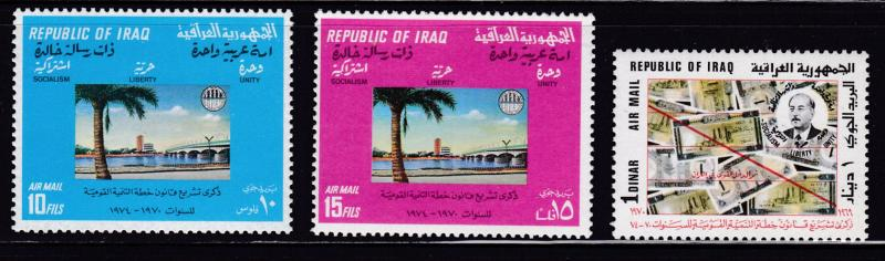 Iraq 1970 C34-C36 National Development Plan Airmails Complete (3) XF/NH(**)
