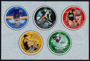 New Zealand 1378a MNH Summer Olympics, Sailing Rowing, Swimming, Athletics