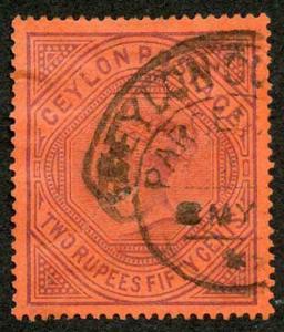 Ceylon SG249 2r 50c wmk Crown CA Fine used (pin hole)