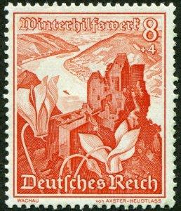 Deutsches Reich   Mi.# 679    MNH**