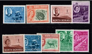 NORTH BORNEO Stamp   MH/OG STAMPS COLLECTION LOT