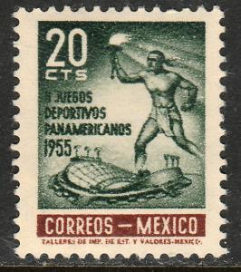 MEXICO 890, 20c Second Pan American Games. UNUSED, HINGED, ORIGINAL GUM. VF.