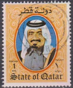 Qatar #654 F-VF Used (A12881)
