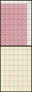 Kedah SG56a 1940 6c carmine-red BLOCK 48 showing R.4/9 re-entry U/M