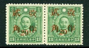 China 1942 Wartime SC 20¢/13¢ HK Martyr Wmk W.Szechwan 536f20 MNH Pair X518