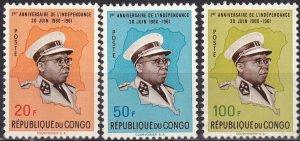 Congo (DR) #393-5 F-VF Unused CV $12.25