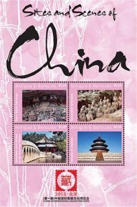 Antigua - 2013 China Sites & Scenes on Stamps - 4 Stamp Sheet ANT1309H